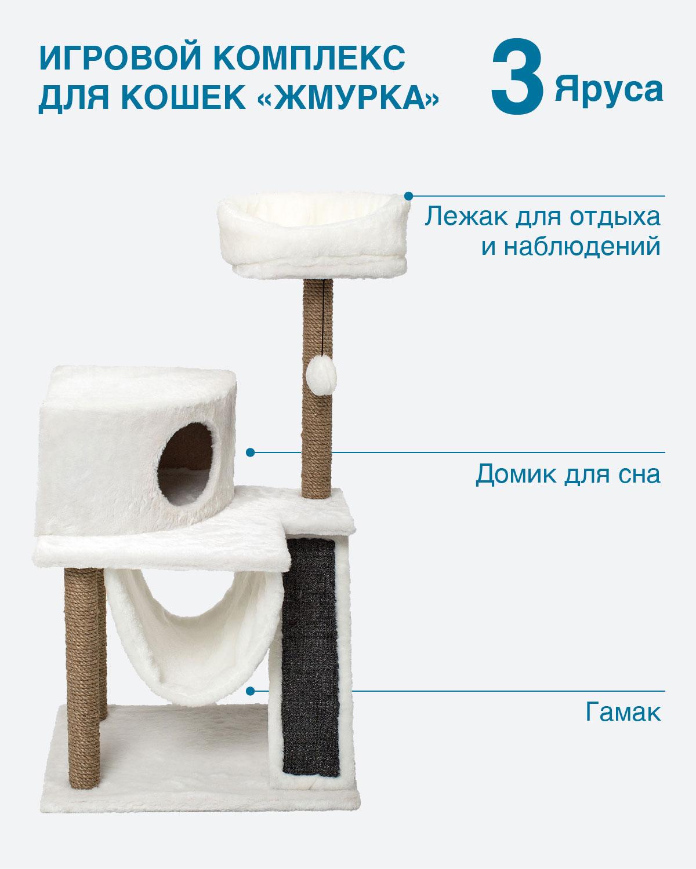 Gmurka-Banner-yarus